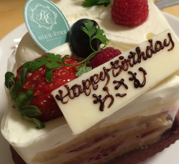 32th_birthday